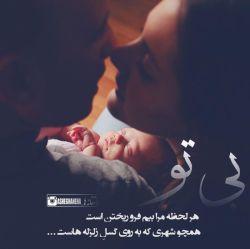 خیلی زیباست #عاشقانه