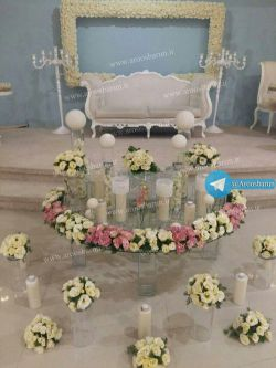 آداب و رسوم مراسم نامزدی رو بدونید: /آداب و رسوم مراسم نامزدی/خواندنی ها/خبرگونه/www.aroosbarun.ir
