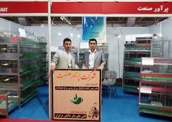 حضور شرکت پرآور در چهاردهمین نمایشگاه بین المللی  دام و طیور تهران (آبان ماه 94 )