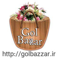 یه سایت پیدا کردم برای کسانی که در کار خرید و فروش گل و گیاه هستن خوبه http://golbazzar.ir