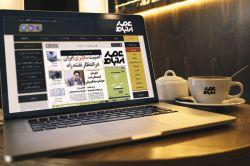 نسخه جدید وب سایت هفته نامه عصرارتباط بارگذاری شد  عصرارتباط را آنلاین ورق بزنید  http://asreertebat.com http://asreertebat.com http://asreertebat.com  @asreertebatweekly