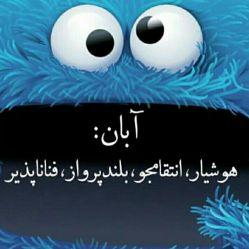 هوشیارررررر جانم @shad.bad   ان شاءالله که به همه آرزوهای دلت برسی و شاد شاد شاد باشی همیشه