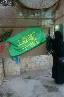 سلامتی دخترایی که نمیتونن مدافع باشن و برن جنگ....  ایها الداعش‼️ سپاهو بسیج و حزب الله را فاکتور بگیر حواست به من باشد‼️   ☜دختـر شیعه زاده ای هستم        که  ◇ شهادتـــــــــ را ازمـادرم زهــــــرا به ارث دارم  ◇ و صــبوری را ازعـمــــه زیـنب  ◇ و شجاعت را ازدخترکی 3ساله...  من سلاح هایی دارم که بااسمش جانت به لرزه می افتد  ⇜ چــــادرمــــــ  ⇜ سربنــــد یافاطـــمه  ⇜ دلگرمـــــی به ســقا  ⇜ فرمــان ســیــدعلـــــی  حواست باشد....‼️ گرنگاه چپ کنی سمت حرم جانت را با خونت میخرم
