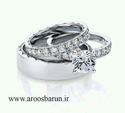اگه دنبال حلقه ازدواج ست هستین، قبل از خرید جدیدترین مدل های حلقه ازدواج ست رو ببینید: www.aroosbarun.ir/خبرگونه