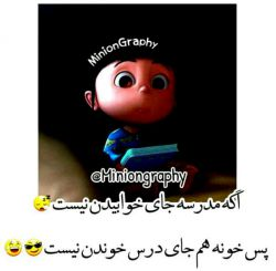 #مدرسه ):