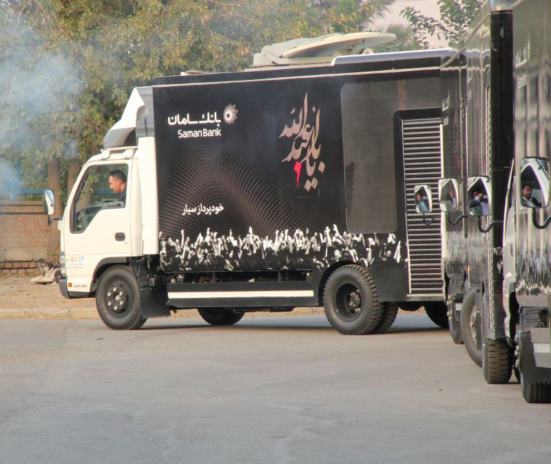 بانک سامان به منظور ارائه خدمات بانکی به زائران عتبات عالیات در اربعین حسینی، 16 دستگاه خودپرداز سیار را راهی مناطق مرزی کشور کرد.