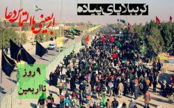 #یا_حسین_مدد