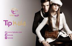 http://www.tipkala.com/