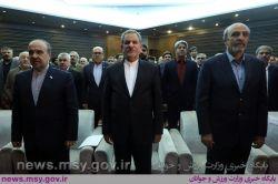 مراسم تکریم وزیر سابق و معارفه وزیر جدید ورزش و جوانان - 19 آبان 1395