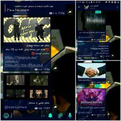 کانال تلگرام رپ انجمن telegram.me/rapanjoman