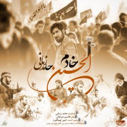 لینک دانلود: