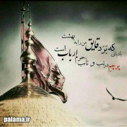 وشاید یوم الحسرت نام روزیست که درآن نتوانم نام تو رابرزبان جاری کنم و...حسرت بخورم!