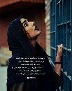 #miss
