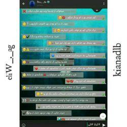 #sogi#blit_y_trfe#kiana#eliW#haMishgiM♥.♥