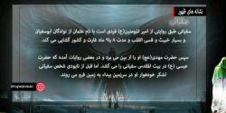 از کانال تلگرام ما دیدن کنید #نشانه_ظهور