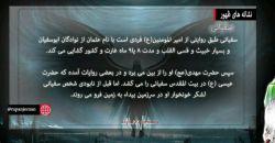 #نشانه_ظهور