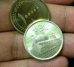 ارزش پول ایران.ب نظرتون کم شد یا رفت بالا