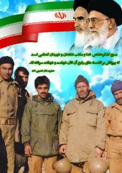 اعزام نیروهای بسیجی کهنمو به جبهه های جنگ. #کهنمو #بسیجیان_کهنمو_ #kahnamu @shahidjodeiry.blogfa.com _95 #کهنمو #kahnamu @shahidjodeiry.blogfa.com