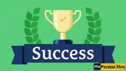 موفقیت در جهان های موازی http://persianxtra.ir/?p=1927