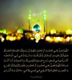 شهادت حضرت رسول وحضرت مجتبی علیهما السلام را تسلیت عرض میکنم