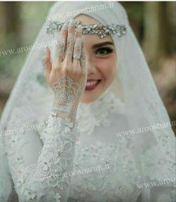 آلبوم عروس با حجاب در سایت عروس برون aroosbarun.ir
