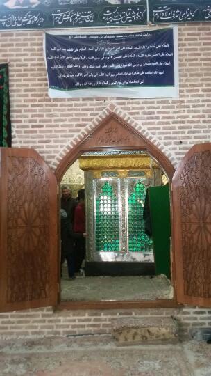امامزاده سیدسلیمان بن موسی الکاظم (ع) اردبیل مشگین شهر فخرآباد امروزظهر