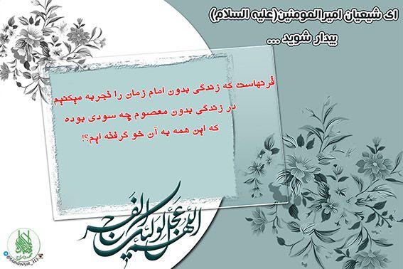 #هفته_نامه_شماره_6