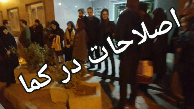 چرا برای #نقض_برجام کف خیابان های تهران لودگی نمی کنید؟