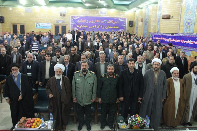 بسیج مشت آهنین ملت ایران بر سر استعمارگران و ظالمین و مفسدین ایران و جهان است.