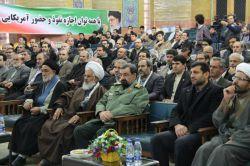بسیج نماد و تابلو حضور انقلابی ملت ایران در احیای اقتدار و تمدن خویش است.