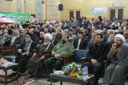 بسیج تابلو بیداری ملت ایران است.