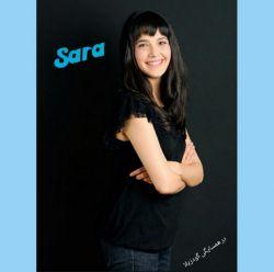 سارا در رمان در همسایگی گودزیلا(زن داداش رها)..نام اصلی:فوندا ریغیت(بازیگر)