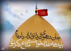 شعری از امام خمینی (ره)