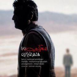 """دانلود آهنگ جدید محمد علیزاده به نام عشقم این روزا هم اکنون از رسانه """"فارس کیدذ"""" Page : http://yon.ir/2g7q"""
