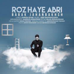 """دانلود آهنگ جدید بابک جهانبخش به نام روزهای ابری هم اکنون از رسانه """"فارس کیدذ"""" Page : http://yon.ir/83uz"""