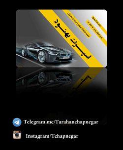 چاپ انواع کارت ویزیت شماره تماس :02188784350-09120217023 در تلگرام به ما بپیوندید :https://telegram.me/tarahanchapnegar
