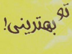 تقدیم بدوستان گلم تگ آزاد