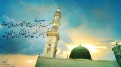چه نیازیست به اعجاز، نگاهت کافیست ... تا مسلمان شود انسان اگر انسان باشد/ به مناسبت میلاد حضرت محمد(ص)