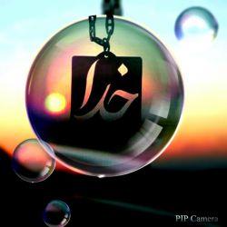 چه زیبا خالقی دارم چه بخشنده خدای عاشقی دارم که میخواند مرا، با آنکه میداند گنه کارم . . .  #خدا #kahnamu @shahidjodeiry.blogfa.com #کهنمو #kahnamu @shahidjodeiry.blogfa.com #کهنمو #kahnamu