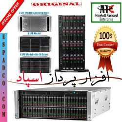 HP PROLIANT SERVER ML350 Gen 9  فروش سرور HPE PROLIANT  ML350 G9 سرور فوقلاده قوی برای ذخیره اطلاعات تا ساپورت 48 عدد هارد