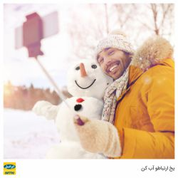 زمستون رو گرم تر از همیشه سپری کن پیشنهادهای ویژه جشنواره زمستان http://i3l.ir/Tpromotion