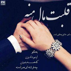@3aaara