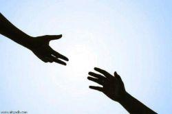 #مفید اگر ارزش مردم را به آنها نشان بدهی، و به آنان اهمیت قائل باشی، صاحب دلهایشان شده و تو را دوست خواهند داشت.حدیثی بخوانید از نبینا محمد صل الله علیه واله وسلم در كامنت اول..