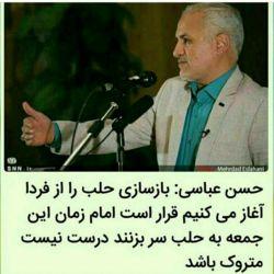 چرا امام زمان به فقیران ایران سر نمی زند و فقط جاهایی میرود که ارباب روس از شما می خواهد؟