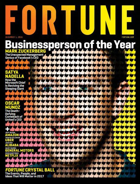 ✨✨مجله فورچون مرد سال تجارت را انتخاب کرد.✨✨  api24.ir