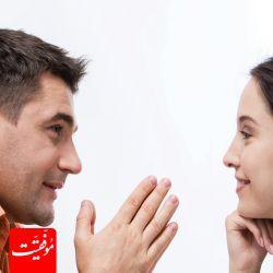 در شماره 341 #مجله #موفقیت خواهید خواند : .«گفتوگو ، ترازوی سنجش #خواستگار» عنوان مقالهای در صفحه #مشاوره #ازدواج است که راههایی را ارائه میدهد که میتوانید بهوسیله آنها آینده ازدواجتان را پیشبینی کنید. این مقاله را در صفحه مشاوره ازدواج مجله 341 موفقیت بخوانید. #مجله #موفقیت