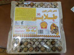 رونمایی از شانه های 90 تایی تخم بلدرچین طلایی - محصول تعاونی مهرخواه صنعت - برای اولین بار در ایران در - نمایشگاه کسب و کار سال 95