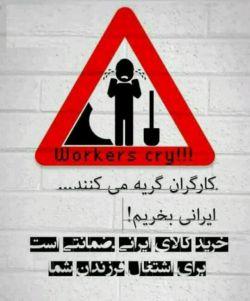 من ایرانی ام