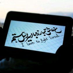 من عاشقم...