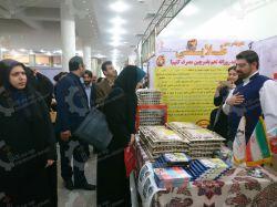حضور خانم مهندس محمدی مدیر کل امور بانوان استانداری خوزستان در غرفه تعاونی مهرخواه صنعت نمایشگاه کسب و کار - سال 95